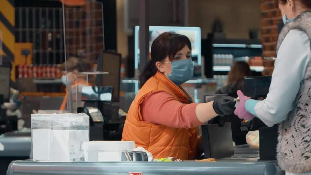 Відома українська мережа супермаркетів подякувала своїм покупцям за довіру