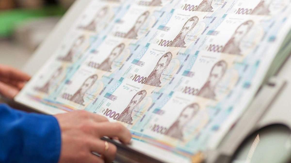 Чи друкуватиме Україна гроші