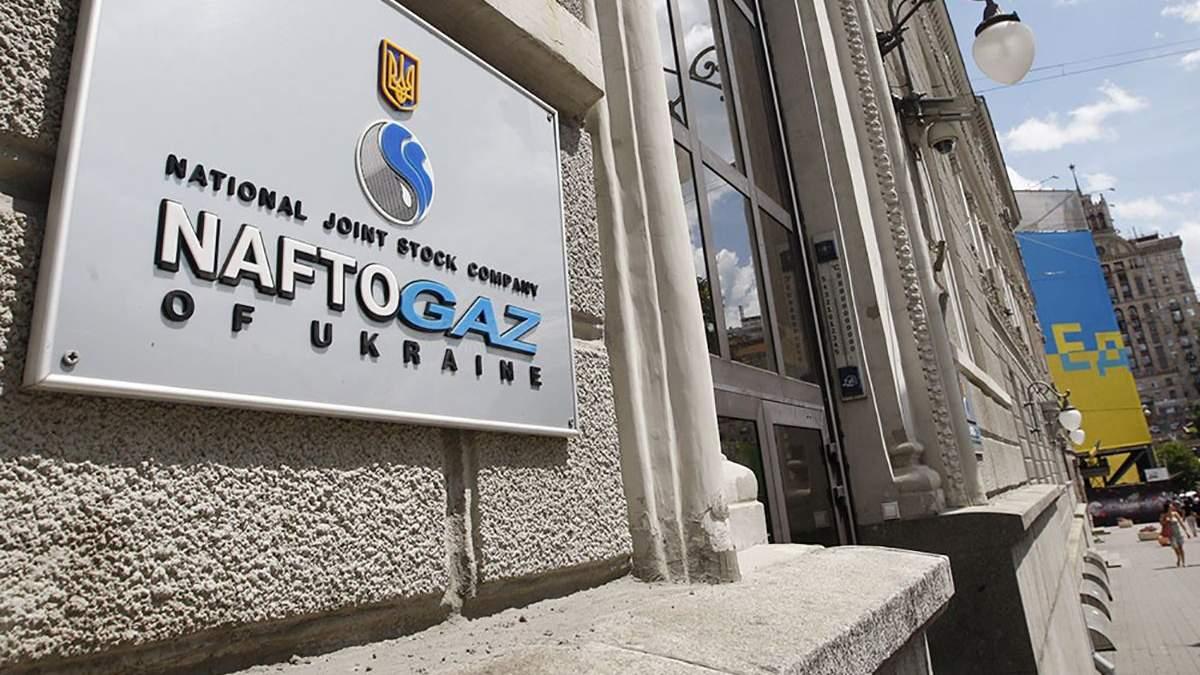 """""""Нафтогаз"""" має на своїх рахунках понад 64 мільярди гривень – більше ніж річний бюджет Києва"""