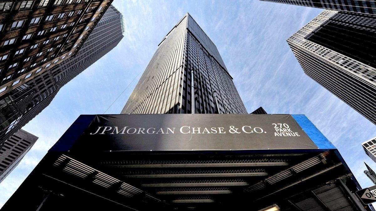 Каким будет курс доллара в конце 2020 и в 2021 году: прогноз JP Morgan