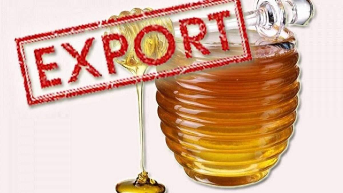 США начали скупать украинский мед