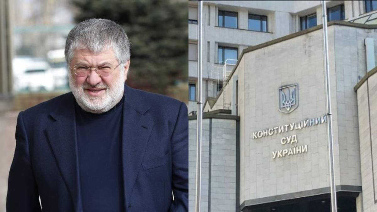 Війна з Коломойським ще не закінчилася: історичний закон можуть переграти в Конституційному суді