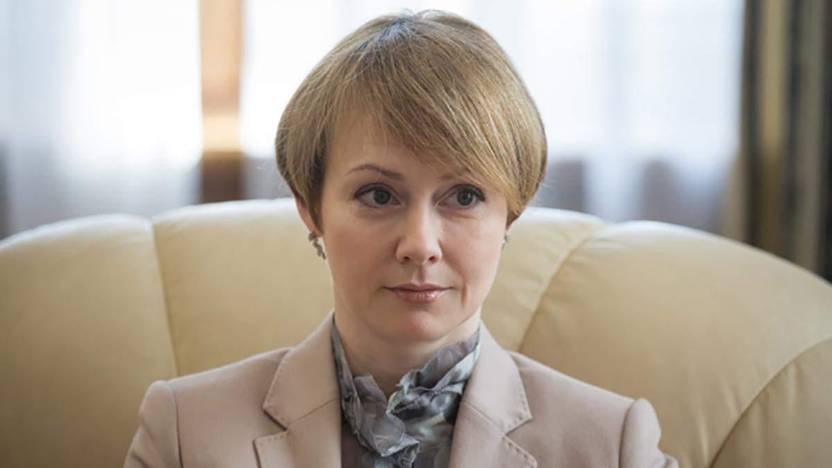 Зеркаль возглавила защиту Нафтогаза по делам против России и Газпрома