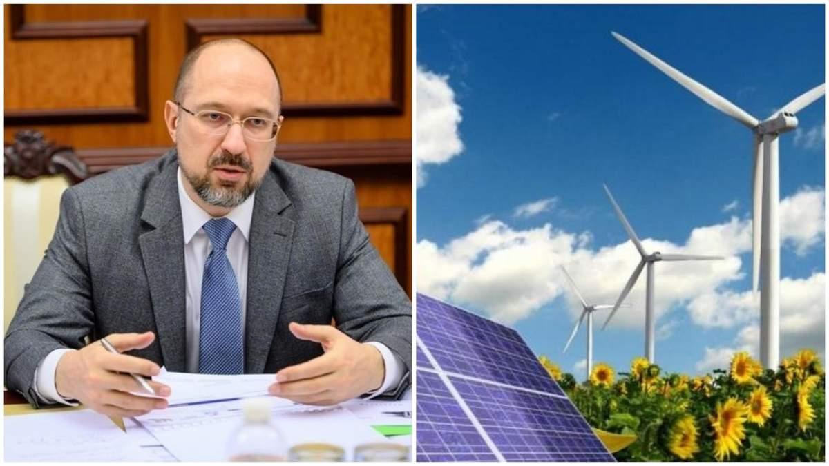 Уряд домовився з виробниками зеленої енергії швидко розв'язати проблемні питання