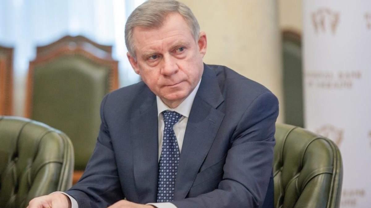 Яков Смолий – председатель Национального банка Украины