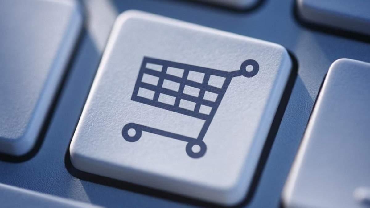 Онлайн продаж