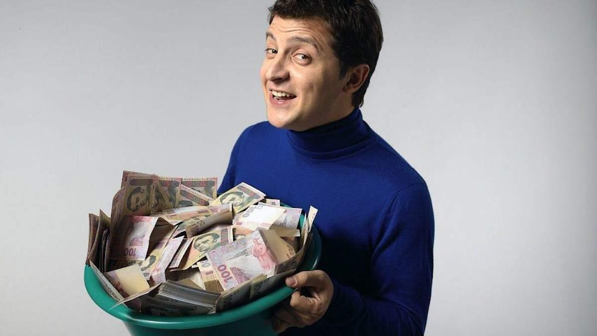 Зеленський про зарплати: 250 доларів не бідність, що можна купити