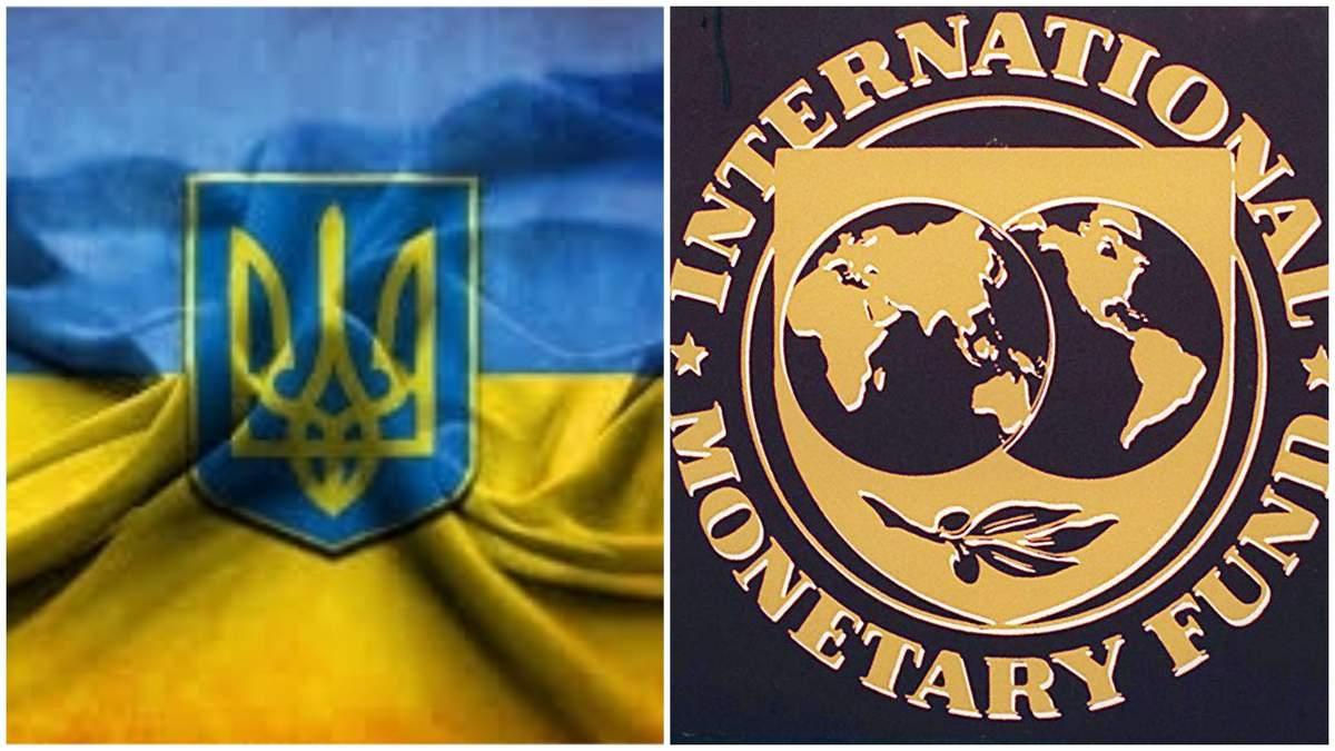Україна та МВФ досягли нової домовленості щодо кредитування