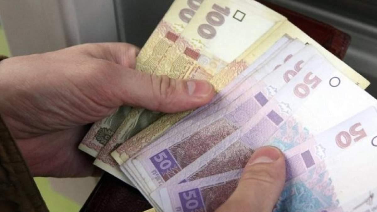 Надбавки пенсіонерам старшим 75 років: скільки платитимуть