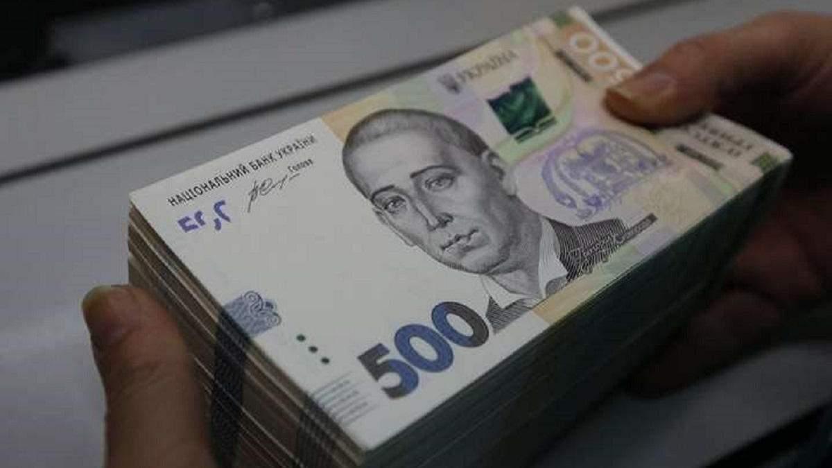 Накопичувальна пенсія в Україні 2021 - що це означає