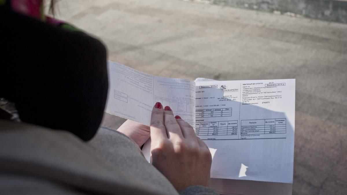 Платіжки за електрику для населення розділять: деталі