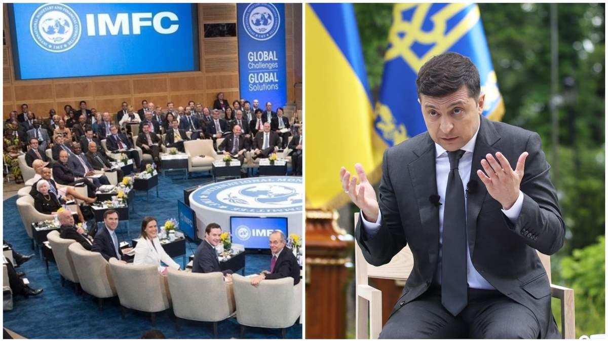 МВФ выдвинул Украине новые условия для получения кредита, – СМИ