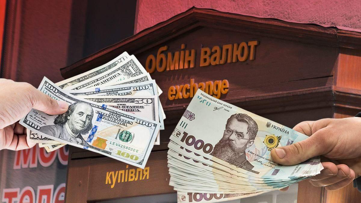 Покупать или продавать доллар: прогнозы курса на июнь
