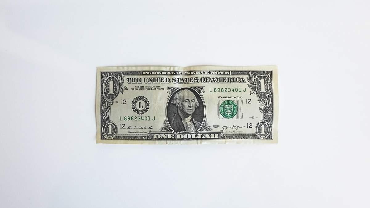 Курс долара: прогноз на тиждень, яким буде курс гривні і долара