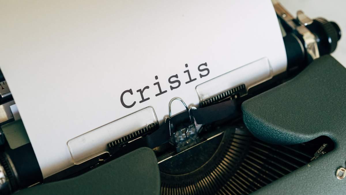 Світова криза 2020: куди і як краще інвестувати