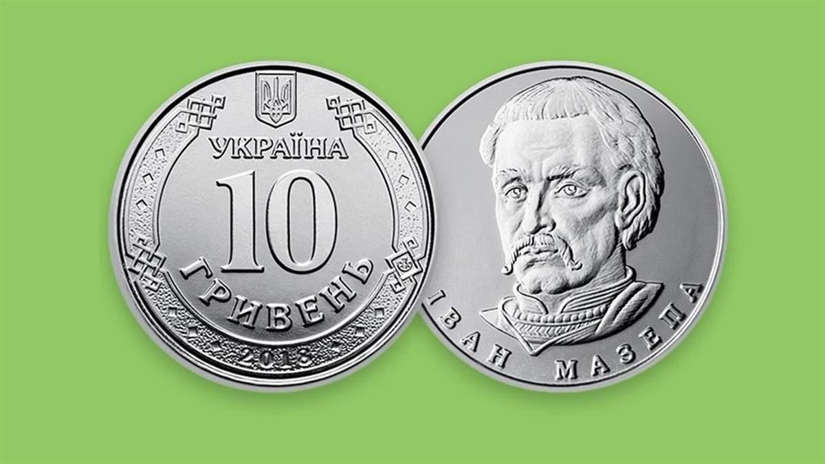 Монета 10 гривень: НБУ вводить нову монету в обіг - фото, відео