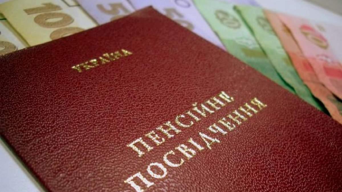 Солідарна та накопичувальна пенсійна система в Україні – хто отримає