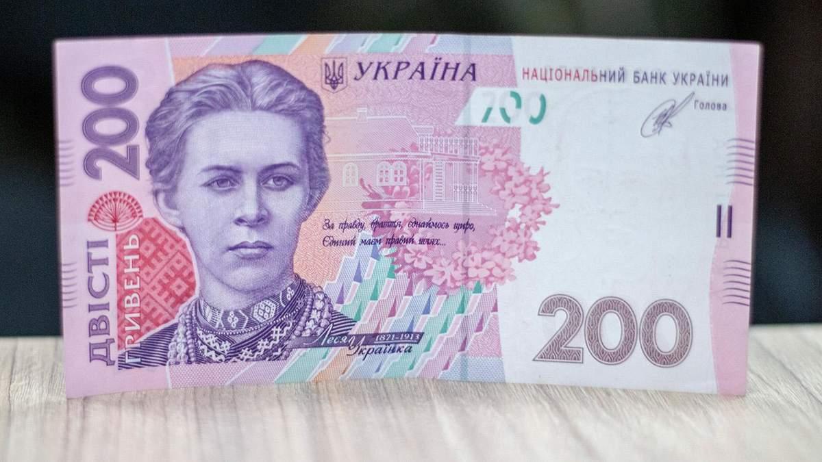 Готівковий курс валют на сьогодні 4 червня 2020 – курс євро, долара