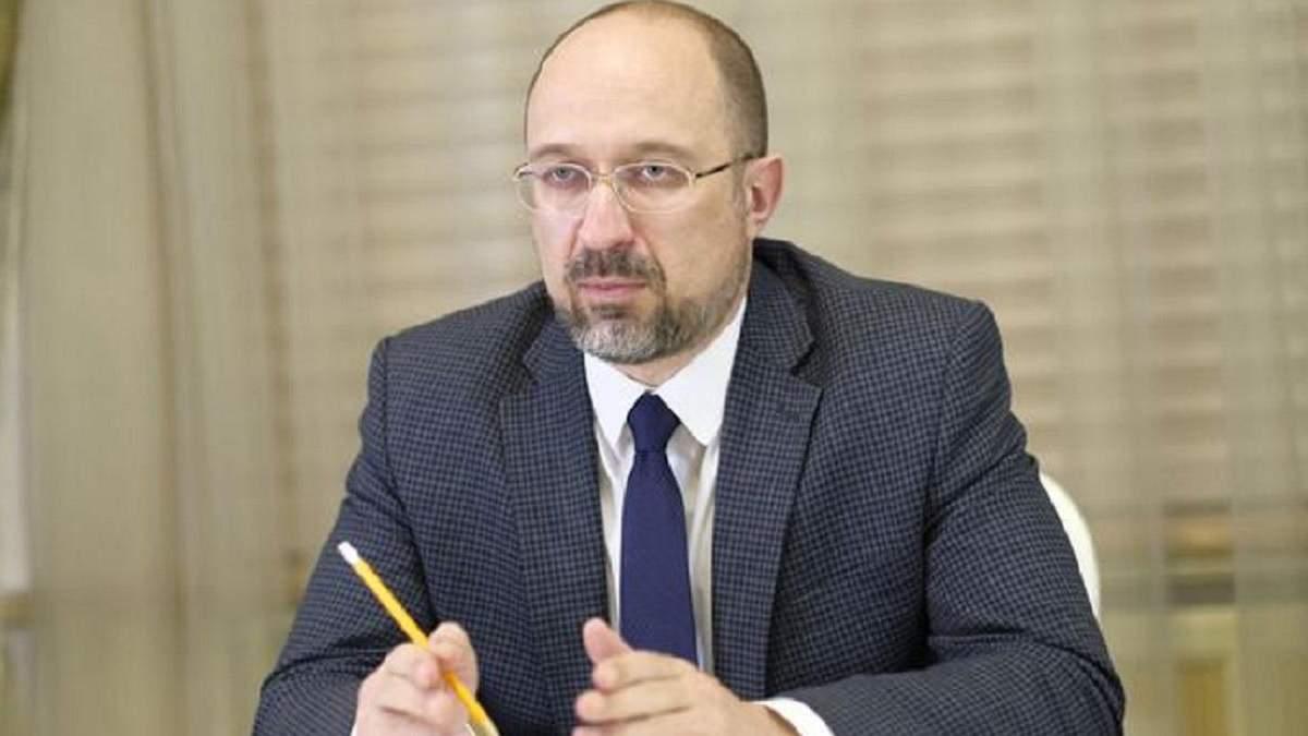 Кількість реєстрацій нових ФОПів повернулася до докризового рівня, – Шмигаль