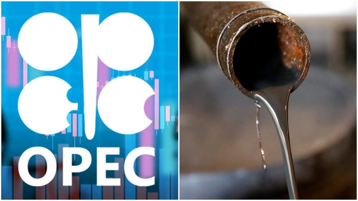 Будет ли добыча нефти сокращать и впредь: результаты заседания ОПЕК+