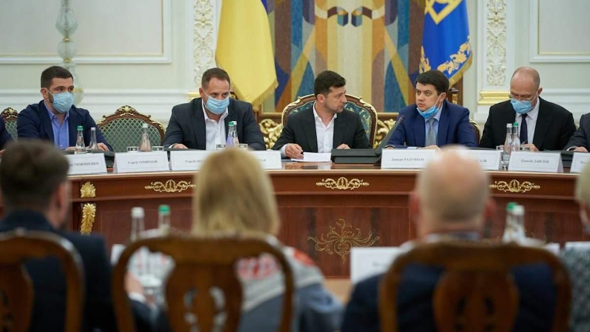 О наполнении бюджета и поддержке экономики на фоне COVID-19: итоги совещания у Зеленского