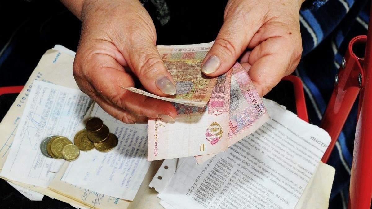 Тарифи на комунальні послуги в Україні можуть впасти в новому опалювальному сезоні