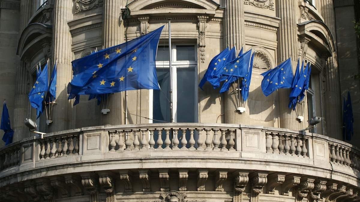 Фондові ринки обвалилися після звіту Федрезерву США: ціни на акції в Європі впали