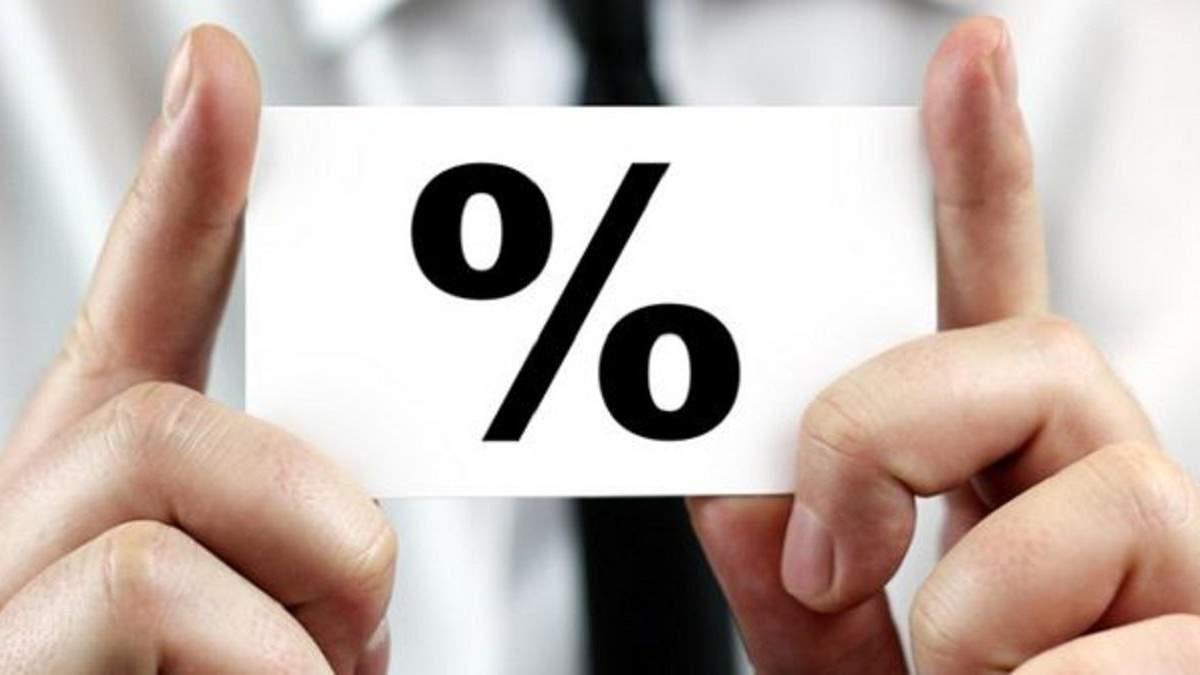 Нацбанк снизил учетную ставку до рекорда в истории Украины: что это значит