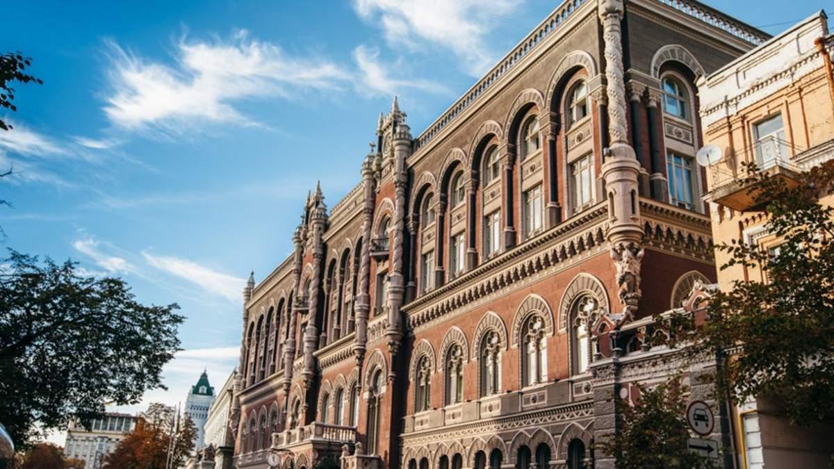 Як вплине транш МВФ на зростання цін в Україні та інфляцію - НБУ