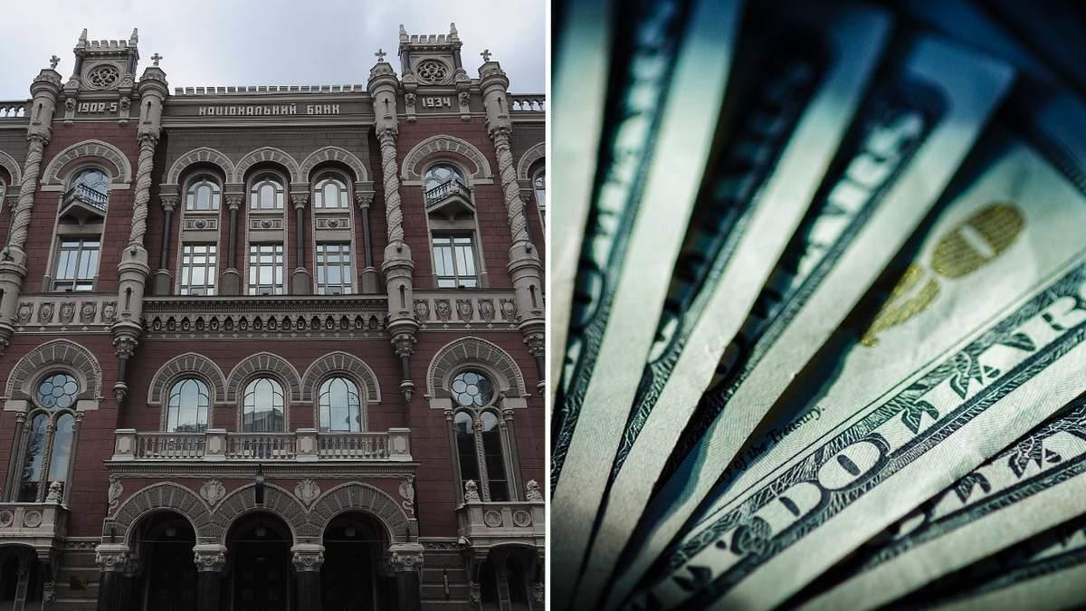 Скільки кредитів цього року набере Україна від МВФ, Світового банку і ЄС: назвали суму