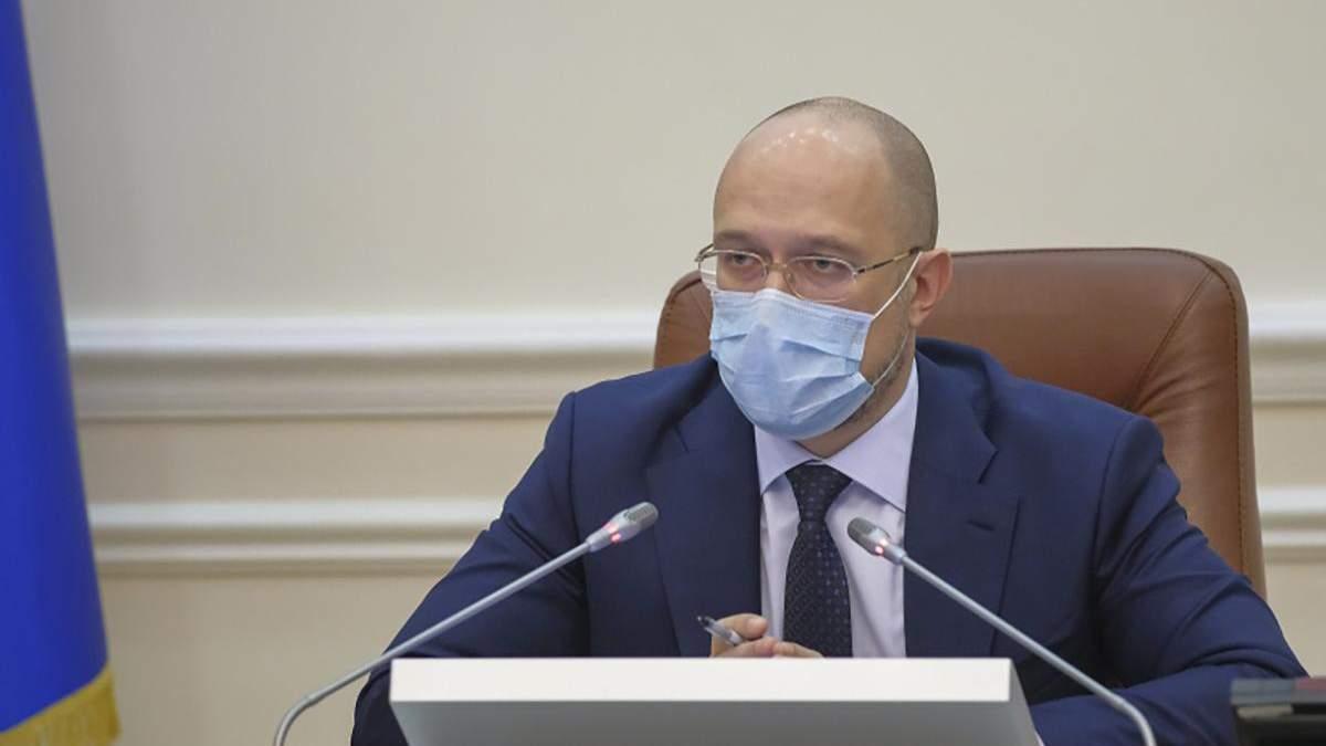 Зростання економіки України в 2020: прогноз Дениса Шмигаля