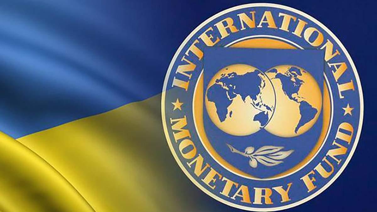 Меморандум МВФ с Украиной утвердили 10 июня 2020: текст документа
