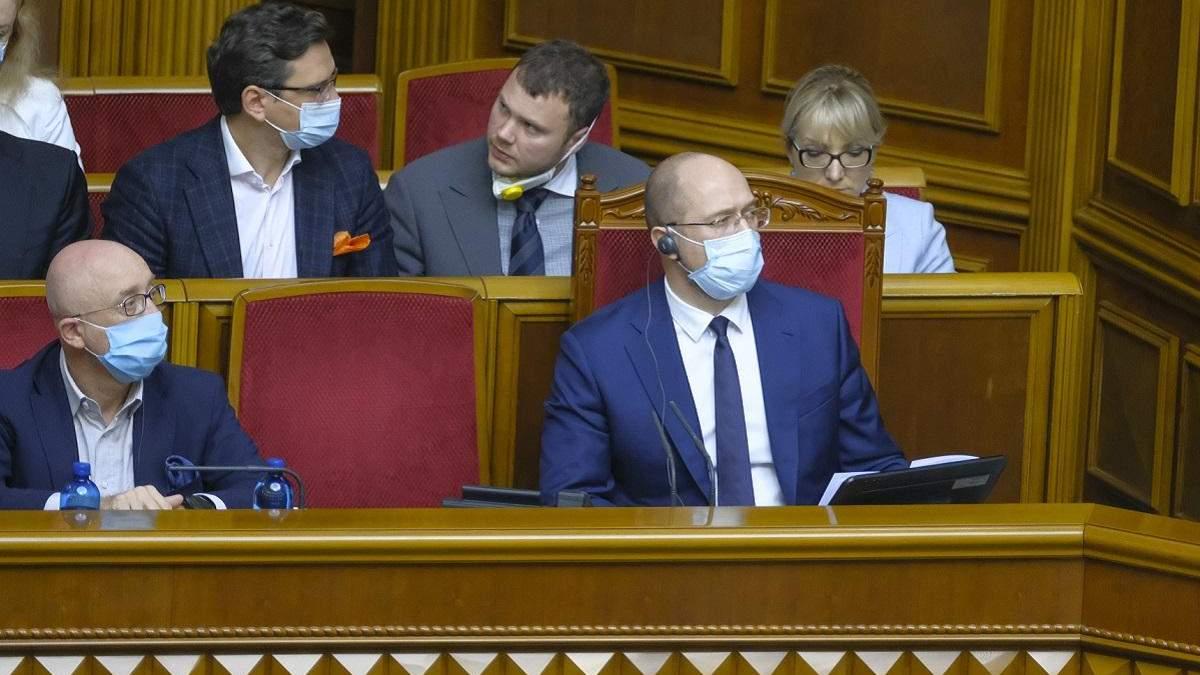 Шмигаль показав фільм про 100 днів роботи свого уряду: чим похвалився прем'єр