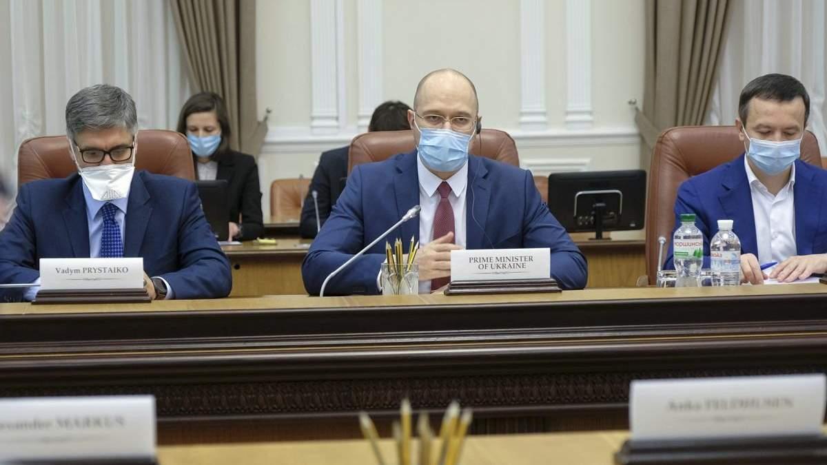 Уряд Шмигаля схвалив нову програму дій: що вона передбачає
