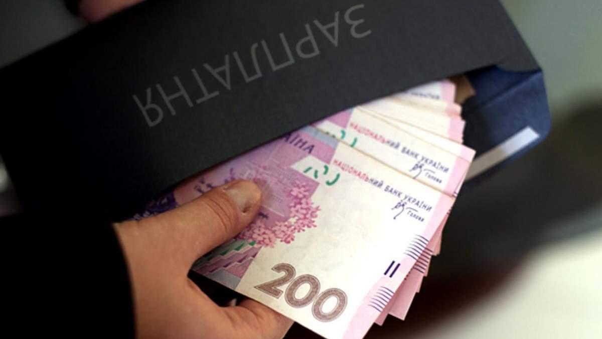 Роста зарплат в 2020 году не будет: эксперт дал неутешительную оценку украинской экономике