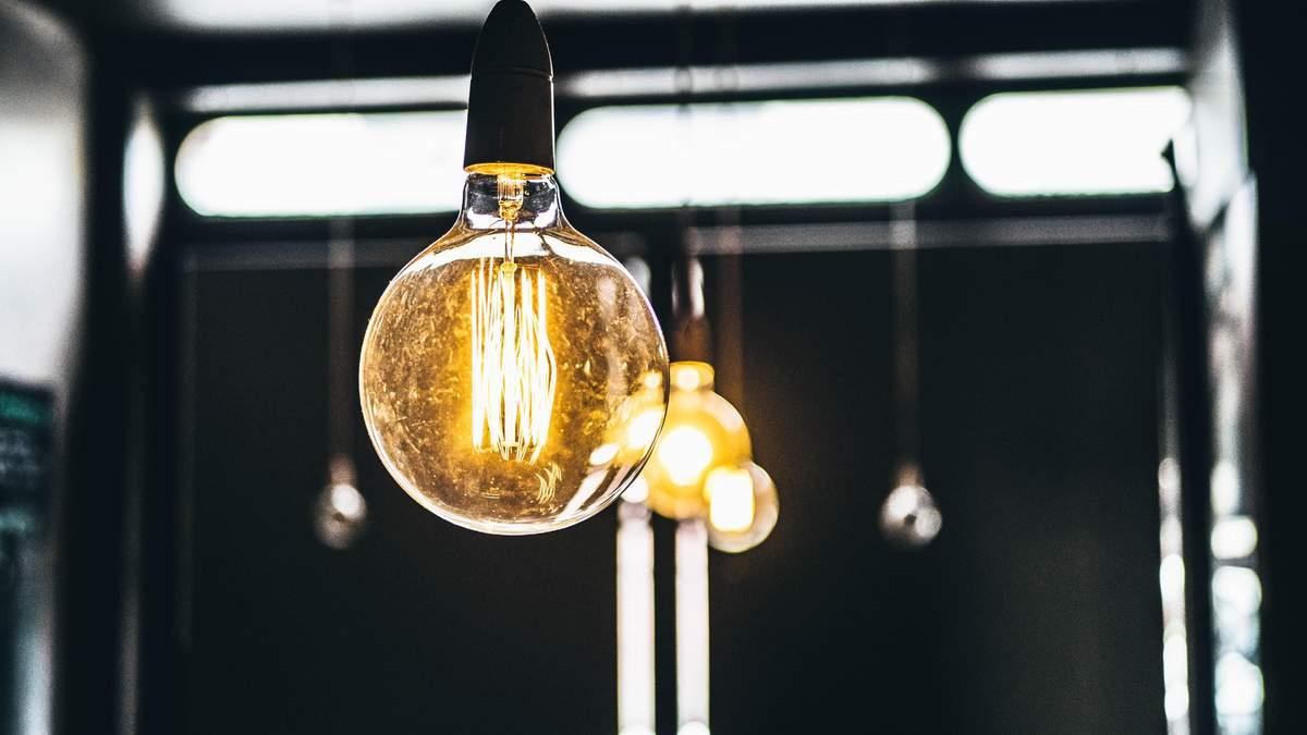 Как вырастут тарифы на электроэнергию для населения: 3 сценария