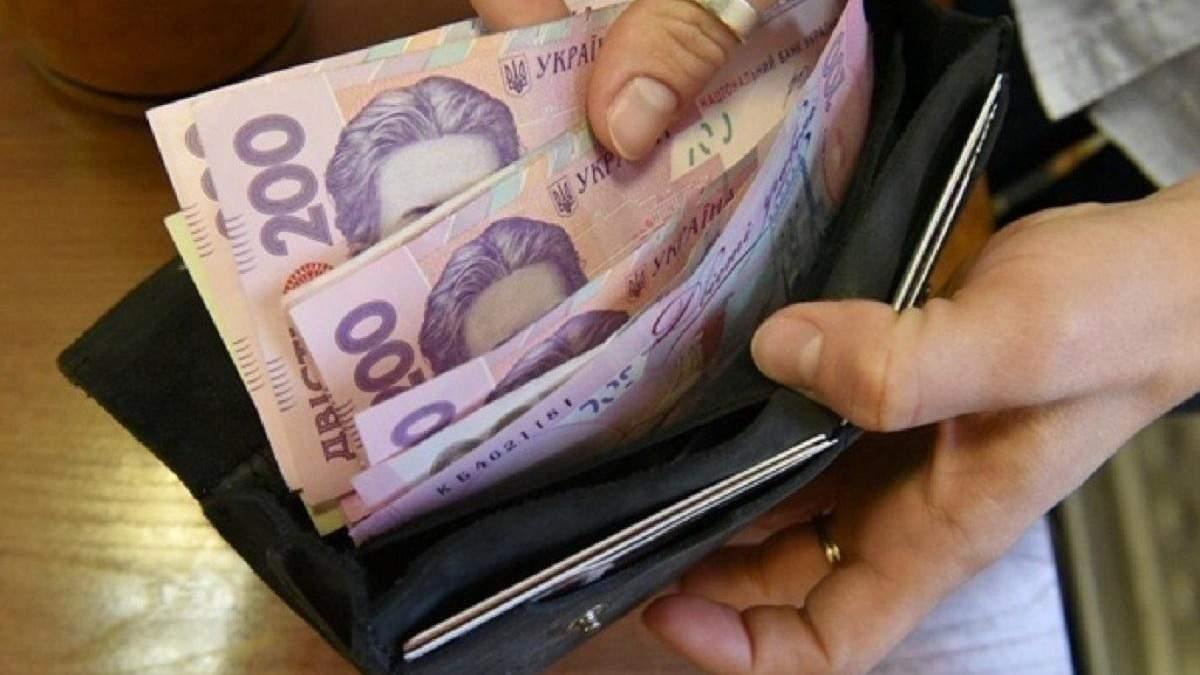 Саакашвілі назвав катастрофою можливе запровадження другого рівня пенсійної системи в Україні