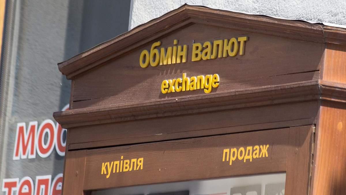 Готівковий курс валют 12 червня: гривня подешевшала напередодні вихідних