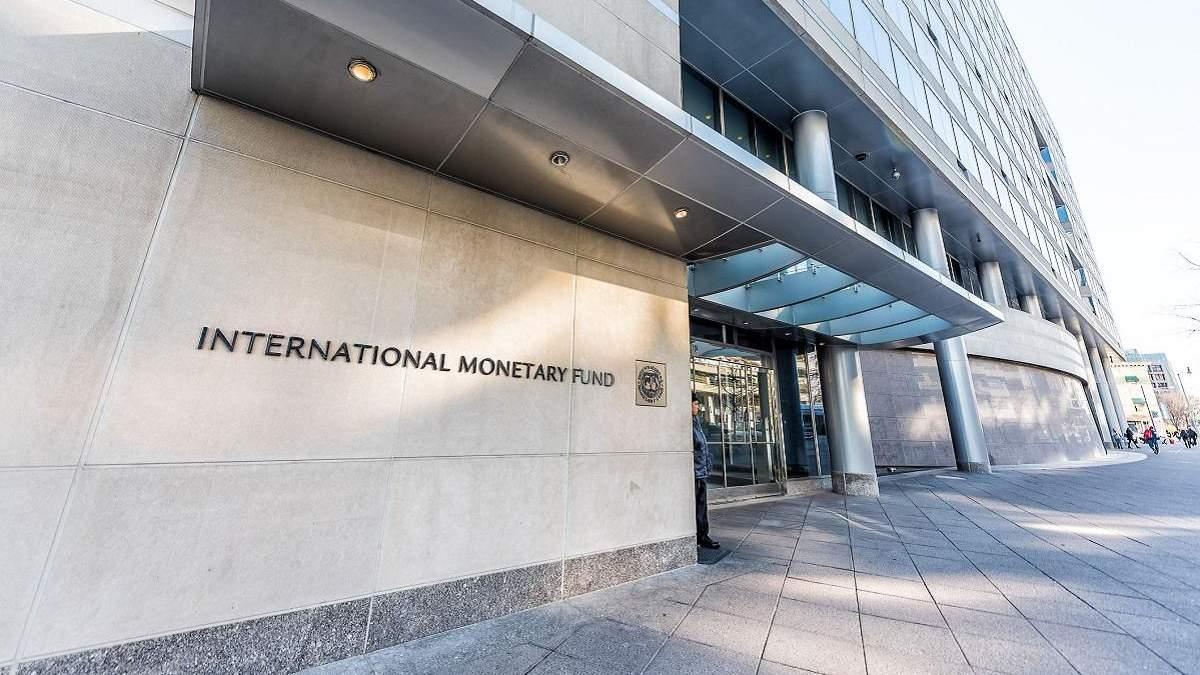 МВФ прогнозирует, что экономика Украины восстановится только в 2023-2024 годах