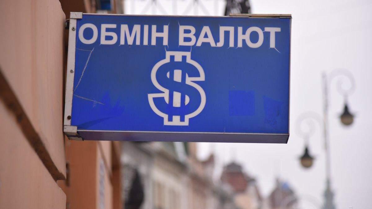 Что будет с долларом на этой неделе: прогноз курса валют