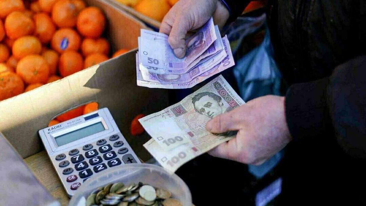 Низька інфляція в Україні 2020: пояснення Мінекономіки