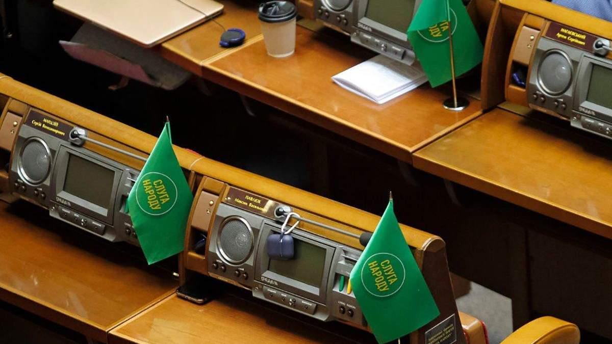 Профільний комітет з другої спроби схвалив нову програму дій уряду
