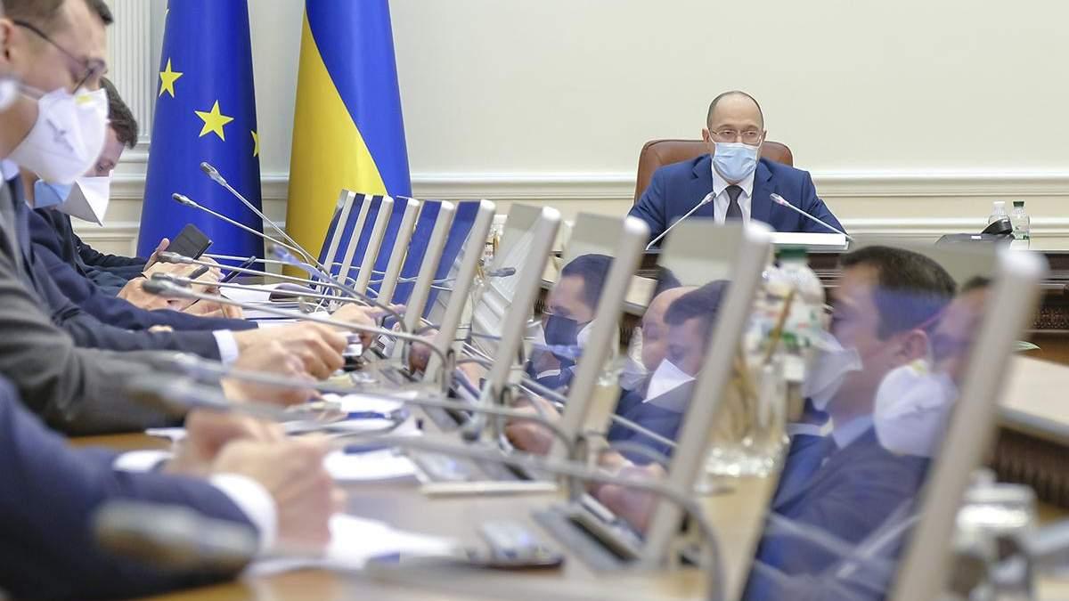 Программу действий правительства не одобрила Верховная Рада