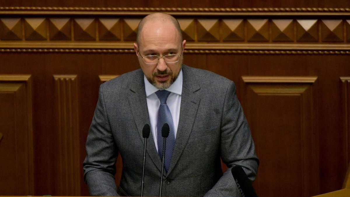 Відставка уряду Шмигаля: коли це можливо