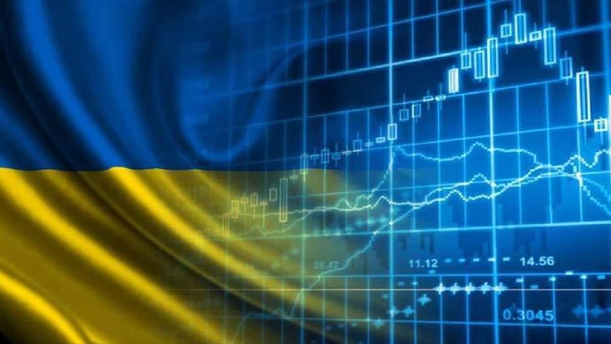 Падіння економіки України у червні 2020 зупинилось: які прогнози