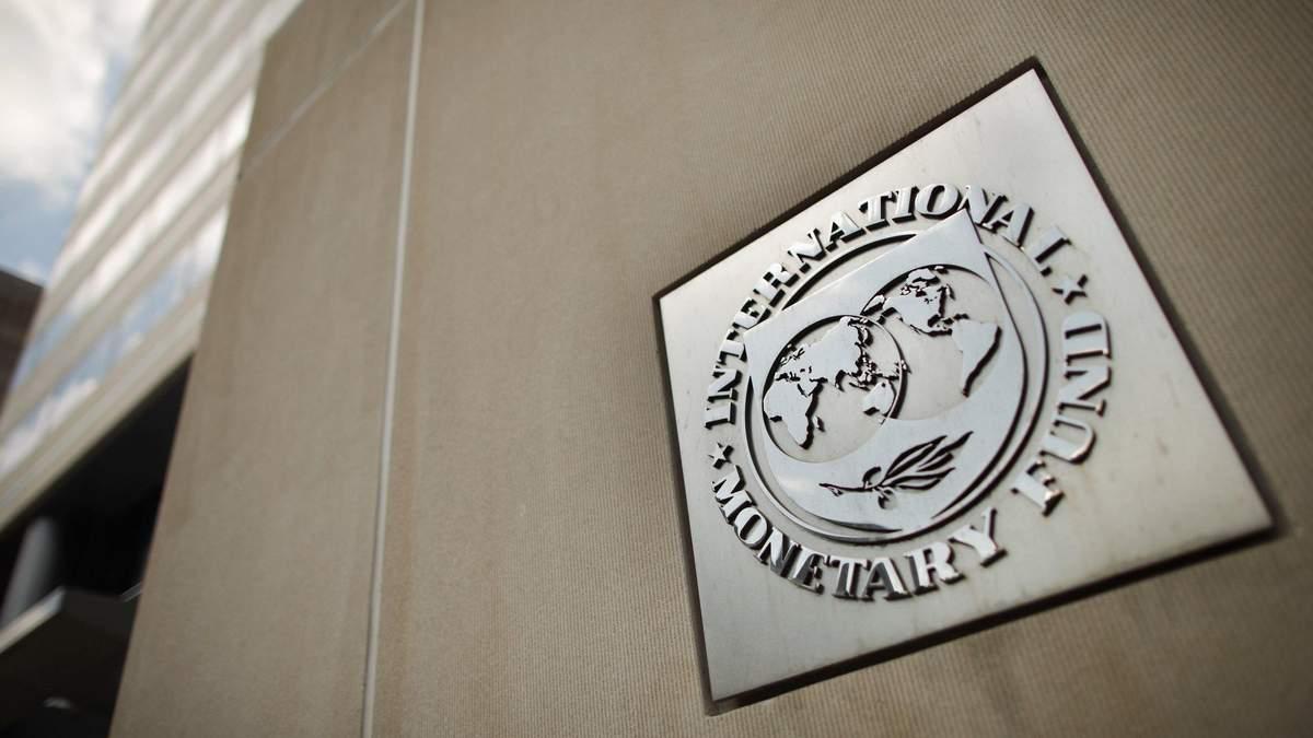 МВФ займеться питанням наступного траншу у вересні