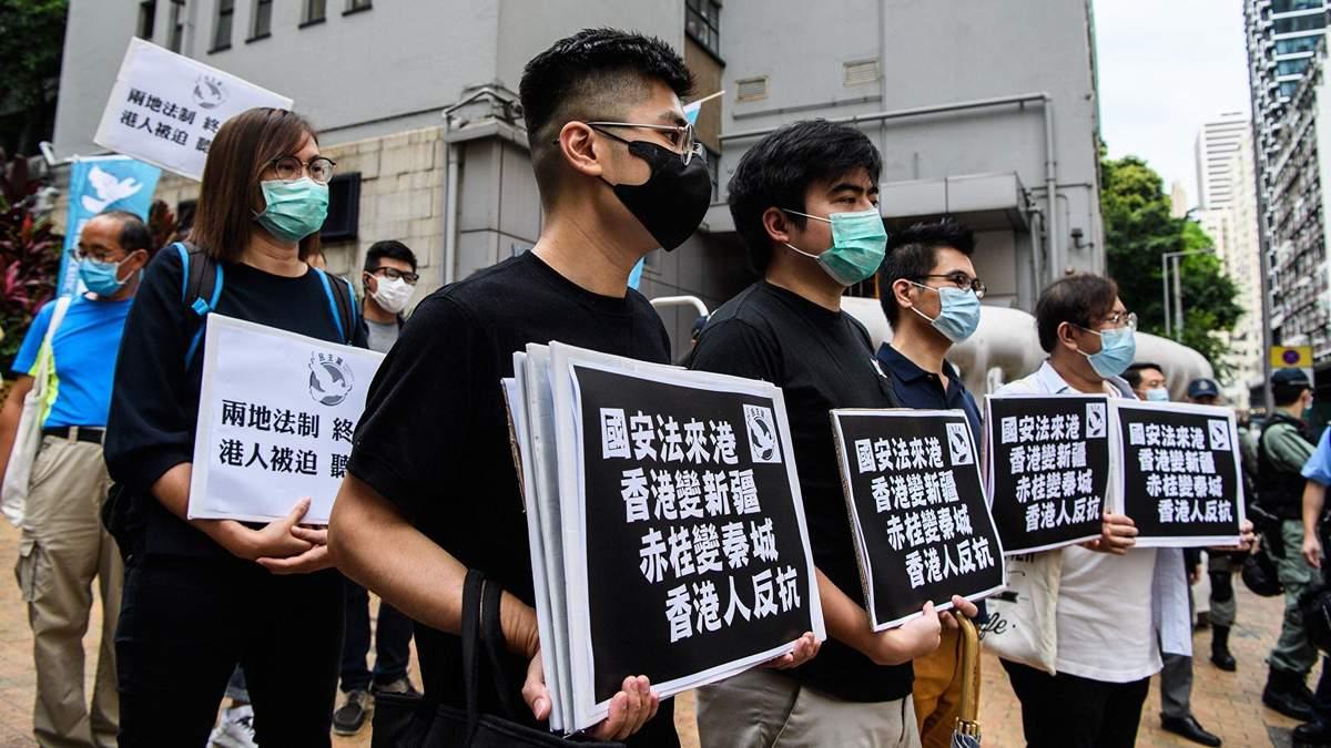 Китай обнародовал подробности закона о национальной безопасности для Гонконга