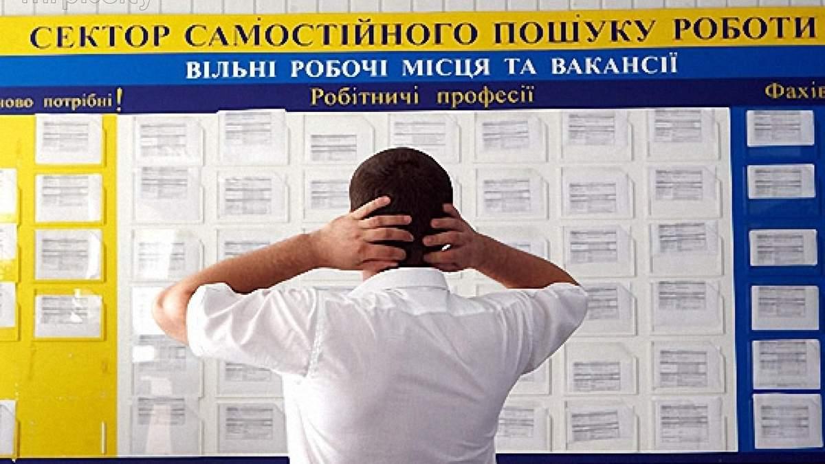 """Высокий уровень безработицы """"снижает"""" зарплаты в Украине"""