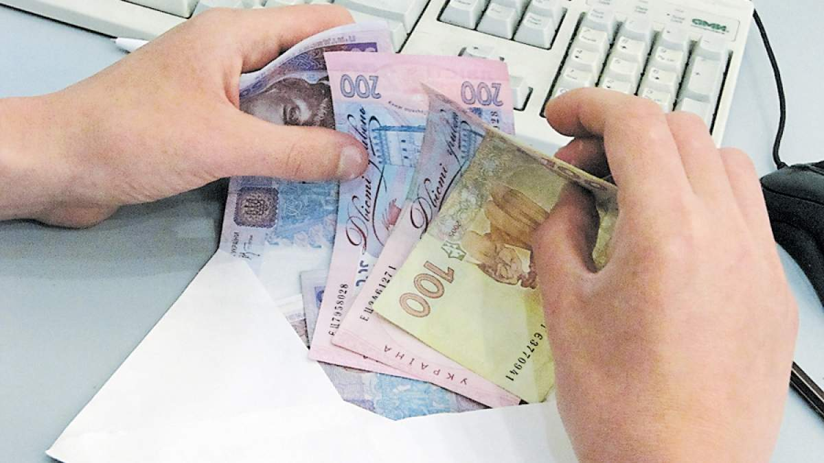 Уровень зарплат в Украине упал