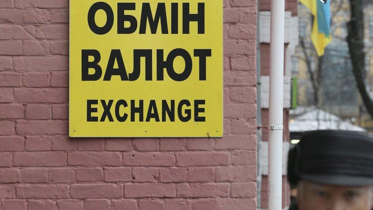 Курс долара до гривні на тиждень - прогноз 22 червня - 26 червня 2020